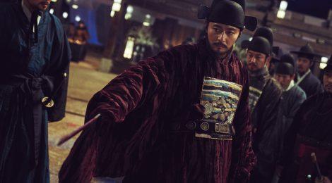 """Der koreanische Zombie-Hit """"Rampant"""" ist ab dem 12. April 2019 auch als Amray-Blu-ray erhältlich +++Gewinnspiel+++"""
