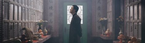 """Ip Man 4: The Finale"" (Koch Films)"