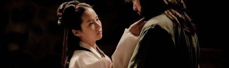 """The Concubine - Die Konkubine"" (Capelight Pictures)"