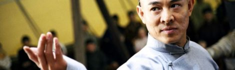 "Jet Li's ""Fearless"" (justbridge entertainment GmbH)"